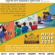 תערוכות במוזיאון בר-דוד